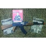 Fusil AK 47 Jing Gong 0506MG