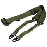DRAGONPRO DP-SL002-001 Two Point Sling OD