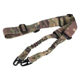 DRAGONPRO DP-SL002-006 Two Point Sling MC