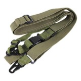 DRAGONPRO DP-SL003-001 Three Point Sling OD