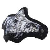 DRAGONPRO DP-FM005-002 Stalker II FAST Helmet Facemask Skull Black