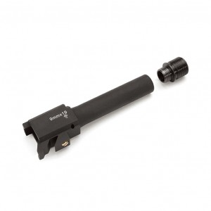 G&G Outer Barrel For KSC USP Compact / G-06-032
