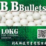 Bolas bio LCT C-07 0.23g Bio BB Bullets 1KG