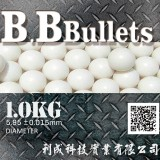 LCT C-15 0.30g Extreme Precision BB Bullets 1KG
