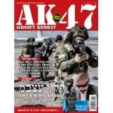 Revista AK 47 Airsoft Kombat nº 29