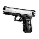 TOKYO MARUI Glock 18C Silver Slide AEP