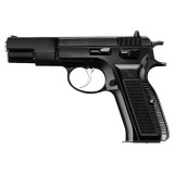 TOKYO MARUI Cz75 First Model (Hop Up Version)